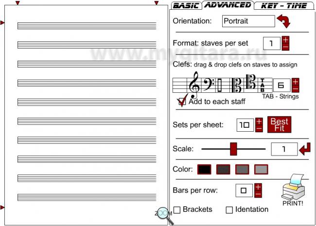 guitar pro как изменить скрипичный ключ на басовый: