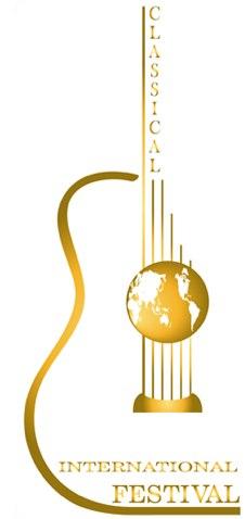Гитара классическая конкурсы